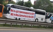 Български превозвачи протестираха в София срещу пакет Мобилност на Евросъюза