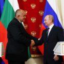 Тръба от Турски поток може да влезе в България