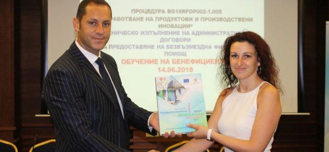 Иновативни проекти за 40 млн. лв. ще помагат на българската икономика