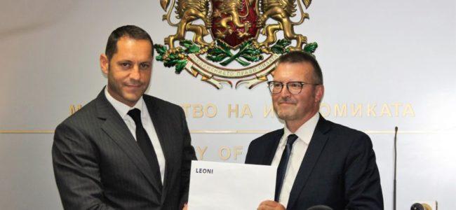 Фирма от Германия ще строи завод край Плевен с 2000 работни места