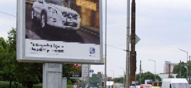Общината с нови мерки срещу натруфената външна реклама в София
