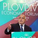Борисов: България става все по-добра в икономическото си развитие