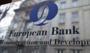 ЕБВР инвестира 100 млн. евро в новите облигации на Българския енергиен холдинг