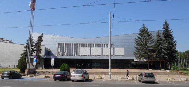 Частен съдебен изпълнител продава зала Универсиада