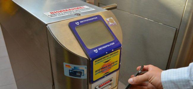 Чрез мобилен телефон купуваме дневни и нощни карти за градския транспорт в София