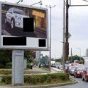 Рекламите ще изчезнат изцяло от историческия център на София