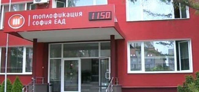 Топлофикация пуска парното в София от 7 ноември