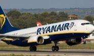 Спират полетите на Райънер от Пловдив до Милано и до Брюксел