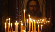 Ден на национален траур в памет на загиналите край Своге