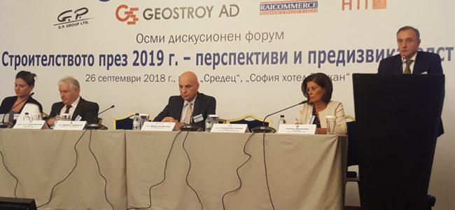 Стратегически за Северна и Северозападна България пътища са в процес на работа