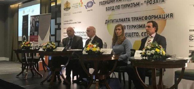 Предлага се да има консултативен съвет за дигитализация в туризма