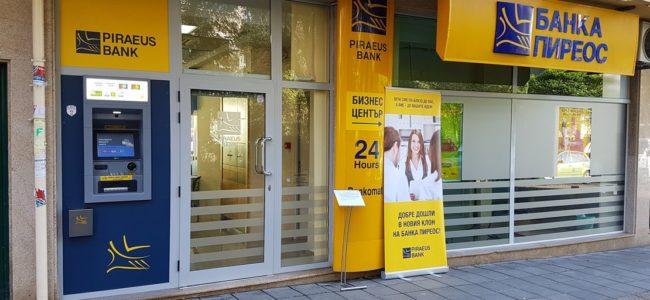 Пощенска банка придобива Пиреос България