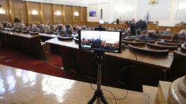 Отлага се крайният срок за общи устройствени планове на общините