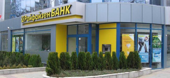 Кредитите и депозитите ускоряват ръста си, твърдят банкови анализатори