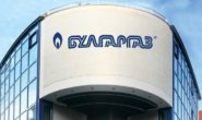 Булгаргаз поиска ново поскъпване на природния газ