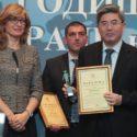Търговско-промишлената палата връчи годишните си награди