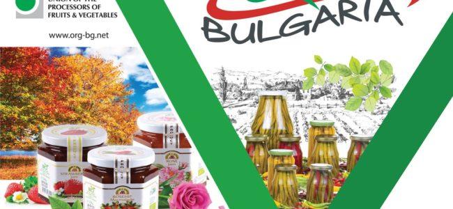 Български преработватели на плодове и зеленчуци ще се представят на най-голямото веганско изложение в света