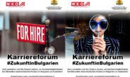 Кариерни форуми ще връщат българи, мигрирали в чужбина