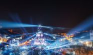 Пловдив стана Европейска столица на културата 2019