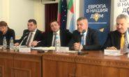 До края на 2020 г. завършва рехабилитацията на пътя през Петрохан
