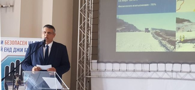 7 млрд. лв. ще бъдат инвестирани в пътища в Северна България