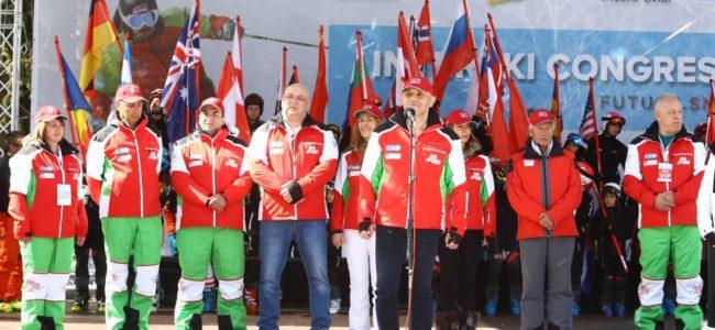 Международен Интерски конгрес се откри в Пампорово