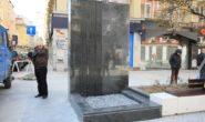 """""""Водната стена"""" ще бъде премахната от площад Гарибалди"""