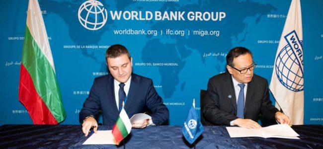 Финансовият министър подписа със Световната банка за офис в София
