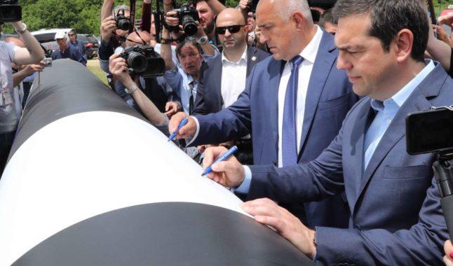 Премиерите на България и Гърция стартираха изграждането на газова връзка