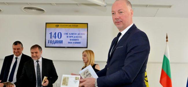 Валидираха марка за 140 г. Български пощи