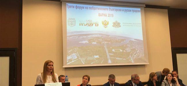 Руски и български градове обсъждат туризма в България