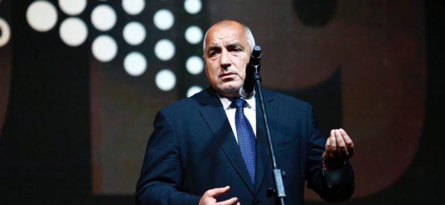 Борисов обеща: Размерът на данъците в страната няма да се променя