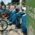 Дават под наем електрически велосипеди за 15-20 лв. за 3 часа при разходка на Витоша