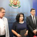 """13 заявления подадени за участие в реализацията на проекта АЕЦ """"Белене"""""""