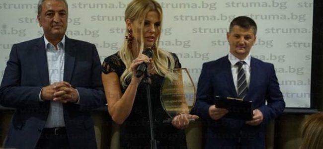 """Българският съюз по балнеология и спа туризъм обяви парк-хотел """"Пирин"""" за """"Най-добър СПА хотел 5*"""""""