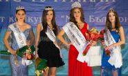 18-годишната Айшен Адил грабна титлата Мис Тутракан