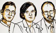 Индиец, французойка и американец с Нобел за икономика