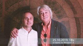"Квартал ""Младост"" е домакин на концерт на Орлин Горанов"