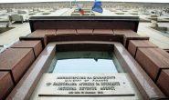 НАП продава бунгала във Варна, СПА център в Пампорово и още десетки имоти