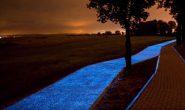 Светеща велоалея, която се зарежда от слънцето